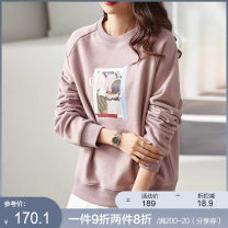 Sweater / sweater Spring 2021 Milk tea green pink 1 2 3 S M L Long sleeves routine Socket singleton  routine Crew neck easy street routine Cartoon animation 30-34 years old [DME] / de Mana printing cotton Cotton liner Pure e-commerce (online only) Europe and America
