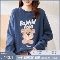 Sweater / sweater Winter 2020 S M L Long sleeves routine Socket singleton  routine Crew neck easy street routine Cartoon animation 25-29 years old 71% (inclusive) - 80% (inclusive) [DME] / de Mana cotton Cotton liner Pure e-commerce (online only) Europe and America