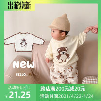 suit Other / other White coat, white trousers 73cm,80cm,90cm,100cm currency spring and autumn leisure time routine There are models in the real shooting Socket nothing Cartoon animation cotton Class A Cotton 95% polyethylene terephthalate (polyester) 5% Chinese Mainland