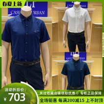 shirt Business gentleman Biem.l.fdlkk/bien leffin 95/165,100/170,105/175,110/180,115/185,120/190,125/195 Dark blue 362200433-35, deep lake blue 362200433-95, white 362200433-08, lake blue 362200433-97, light blue 362200433-15, light pink 362200433-71, light yellow 362200433-13 routine square neck