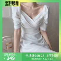 Dress Summer 2021 White, pink S,M,L,XL Long sleeves commute tailored collar Solid color double-breasted routine Others Other / other 31% (inclusive) - 50% (inclusive) other cotton