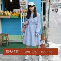 Dress Spring of 2018 Blue and white S,M,L Middle-skirt singleton  Long sleeves Sweet middle-waisted Socket 18-24 years old Maiden planet cotton solar system