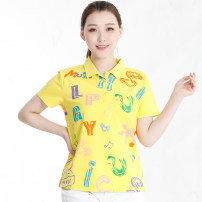 T-shirt S,M,L,XL,2XL,3XL,4XL Summer of 2018 Short sleeve Regular cotton 86% (inclusive) -95% (inclusive) La Pagayo