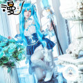Cosplay women's wear suit goods in stock Over 14 years old comic 50. M, s, XL, one size fits all Passers by Japan Lovely wind, Lolita, snow Hatsune Miku The first sound of snow