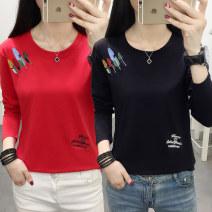 Women's large Spring 2021 M (80-100kg), l (95-110kg), XL (110-125kg), 2XL (125-140kg), 3XL (140-155kg), 4XL (155-170kg), 5XL (170-200kg) T-shirt singleton  commute easy moderate Socket Long sleeves stripe Korean version Crew neck routine cotton Three dimensional cutting YBQ-2019CX-21 25-29 years old