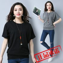 T-shirt cotton 71% (inclusive) - 85% (inclusive) Short sleeve Summer 2017 Super short Crew neck easy Bat sleeve other Grey, black M,L,XL,2XL,3XL,4XL,5XL