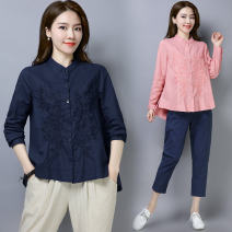 Women's large Spring of 2019 White, Navy, color green, pink M. Big L, big XL, big XXL, big XXXL commute Straight cylinder Long sleeves Solid color Simplicity stand collar routine cotton routine Other / other 30-34 years old Button 71% (inclusive) - 80% (inclusive)