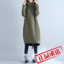 Sweater / sweater Winter 2020 Army green, grey, black M,L,XL,2XL Long sleeves Medium length Socket singleton  Plush Crew neck easy commute routine Solid color 51% (inclusive) - 70% (inclusive) Other / other Ol style polyester fiber 6801# cotton Intradermal bile duct