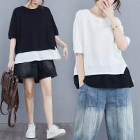 T-shirt Gray, white, black L [90-140 kg], XL [140-180 kg] Spring 2021 Short sleeve Crew neck Fake two pieces Regular routine commute cotton 31% (inclusive) - 50% (inclusive) 25-29 years old literature other Color matching pocket