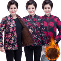 Middle aged and old women's wear Winter of 2019 Pink peony, Trumpet Flower, red peony, lotus leaf, red flower, peacock 3XL [suggested 115-130 kg], 4XL [suggested 130-150 kg], 2XL [suggested 100-115 kg], XL [suggested 80-100 kg] Home Cotton easy singleton  Animal design 40-49 years old Cardigan other