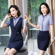 Professional dress suit S,M,L,XL,XXL,XXXL,4XL,5XL Summer of 2019 Short sleeve YR1018-7002 Other styles, shirts Suit skirt 25-35 years old