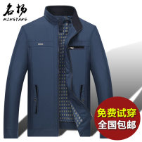 Jacket Other / other other Light blue, dark blue, black thin standard Other leisure spring and autumn Long sleeves Wear out stand collar Business Casual middle age Zipper placket 2020 Straight hem Solid color
