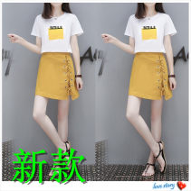 Dress Summer 2020 Top + skirt 2XL,XL,L,M,S Two piece set Short sleeve commute High waist Solid color zipper Korean version Bandage