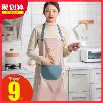 apron Sleeveless apron waterproof Korean version Personal washing / cleaning / care TBP117-01 Gianxi / Tianxi public like a breath of fresh air