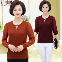 Middle aged and old women's wear Spring 2021 fashion T-shirt easy singleton  Solid color 40-49 years old Socket moderate Crew neck routine routine Other / other Nail bead Lace, polyester 96% and above Long sleeves