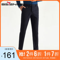 Western-style trousers Seven seven other Tibetan green trousers Straight cylinder autumn go to work youth Business Casual Autumn of 2019