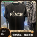 T-shirt Youth fashion black routine S,M,L,XL,2XL Jiang Taiping and niaoxiang Short sleeve Crew neck easy Other leisure summer B1DAB2316 Cotton 100% teenagers routine tide 2021 Cartoon animation cotton Animal design Embroidery More than 95%