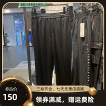Casual pants Jiang Taiping and niaoxiang Youth fashion black S,M,L,XL,2XL routine trousers Other leisure Self cultivation Micro bomb B1GHB2336 teenagers tide 2021 middle-waisted Viscose fiber (viscose fiber) 57.1% polyamide fiber (nylon) 35.6% polyurethane elastic fiber (spandex) 7.3% Sports pants