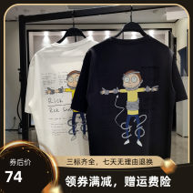 T-shirt Youth fashion Black, white routine S,M,L,XL,2XL Jiang Taiping and niaoxiang Short sleeve Crew neck easy Other leisure summer B2DAB2160 Cotton 100% routine tide 2021 Cartoon animation cotton Cartoon animation More than 95%