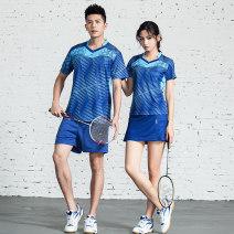 Badminton wear Female Top + white trouser skirt, female Top + Black Trouser skirt, female Top + blue trouser skirt, male Top + blue shorts, male Top + black shorts, male Top + white shorts For men and women M. L, XL, XXL, XXXL, larger Tianyu Jianlong Football suit 8817 dark blue