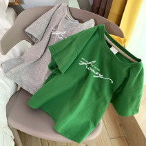 T-shirt White, black, light gray, pink, yellow, dark green, blue, grass green, orange red S,M,L,XL Summer 2020 Short sleeve Crew neck easy have cash less than that is registered in the accounts routine commute cotton 96% and above Korean version youth letter Tagkita / she and others 4032-57 printing