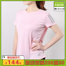 Sports T-shirt Adidas / Adidas Short sleeve female 229 DQ2632 Crew neck Self cultivation Moisture absorption, perspiration, quick drying and ventilation Summer of 2019 Brand logo design letter Sports & Leisure Sports Life Series yes DQ2632=F DQ2630=F DU3848=F XS S M L XL