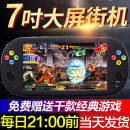 Game console / PSP / NDSL Subor / little overlord Chinese Mainland Standard configuration of single machine Black 24g, built in 6000 game black Chinese Mainland Subor / XIAOBAWANG q700 8GB 2018-8-1 Q700