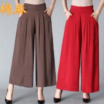 Casual pants Coffee, Navy, dark green, khaki, Burgundy, red, black XL waist 1'9-2'2,2xl waist 2'2-2'4,3xl waist 2'4-2'6,4xl waist 2'6-2'8 Summer of 2019 Ninth pants Wide leg pants High waist Thin money 40-49 years old hemp pocket hemp