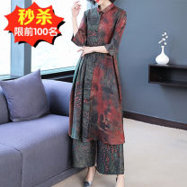Women's large Summer of 2019 Red pattern, yellow pattern XL (for 110-125 kg), 2XL (for 125-140 kg), 3XL (for 140-155 kg), 4XL (for 155-170 kg), 5XL (for 170-185 kg) shirt Two piece set commute easy thin Socket three quarter sleeve Plants and flowers ethnic style Polo collar Medium length polyester