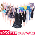 Doll / accessories 2, 3, 4, 5, 6, 7, 8, 9, 10, 11, 12, 13, 14, and over 14 years old parts Bobbi China Buy clothes alone (without dolls) Over 14 years old parts Fashion cloth nothing clothing