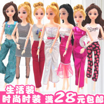 Doll / accessories 2, 3, 4, 5, 6, 7, 8, 9, 10, 11, 12, 13, 14, and over 14 years old parts Bobbi China 29-30cm doll can wear Over 14 years old parts Fashion cloth nothing clothing