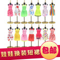 Doll / accessories 2, 3, 4, 5, 6, 7, 8, 9, 10, 11, 12, 13, 14, and over 14 years old parts Bobbi China Suitable for 30cm doll Pack of 10 pieces Over 14 years old DQ1 parts Ethnic group cloth DQ1 clothing