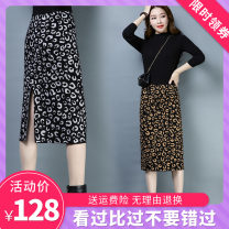skirt Autumn of 2018 No iron, no pilling, no fading, one size fits all Black and yellow, black and grey, caramel and black Mid length dress Versatile High waist skirt Leopard Print Type H 30-34 years old FH85033 51% (inclusive) - 70% (inclusive) knitting Viscose