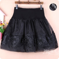 skirt Autumn 2020 M11 is for a waist of 1'9 to 2'1, L13 is for a waist of 2'2 to 2'4, XL15 is for a waist of 2'4 to 2'6 Short skirt Versatile High waist Fluffy skirt Solid color Type A 51% (inclusive) - 70% (inclusive) Lace cotton