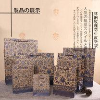 Gift bag / plastic bag Small vertical 20 * 10 * 28