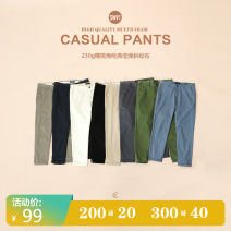 Casual pants Simwood Youth fashion 28 29 30 31 32 33 34 36 routine trousers Other leisure Self cultivation Micro bomb SJ150482 spring youth Simplicity in Europe and America 2020 Medium low back Straight cylinder Cotton 98% polyurethane elastic fiber (spandex) 2% Tapered pants Pocket decoration Khaki