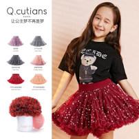 skirt 80cm,90cm,100cm,110cm,120cm,130cm q.cutians female Cotton 94% polyurethane elastic fiber (spandex) 6% spring and autumn skirt princess Solid color Pleats cotton
