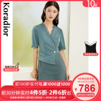 Dress Spring 2021 Light blue green S M L XL 2XL Mid length dress singleton  Long sleeves commute V-neck middle-waisted Solid color Socket Irregular skirt routine 30-34 years old Type X Koradior / coretti lady Pleated lace KF05007K2 81% (inclusive) - 90% (inclusive) other polyester fiber