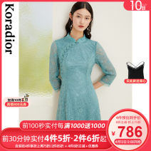 Dress Spring 2021 Light blue green S M L XL 2XL Middle-skirt singleton  Long sleeves commute Crew neck middle-waisted Solid color Socket routine 30-34 years old Type H Koradior / coretti lady Pleated lace KF05060K2 71% (inclusive) - 80% (inclusive) other nylon