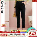 Casual pants black S M L XL 2XL Spring 2020 trousers Pencil pants Natural waist Versatile routine 35-39 years old 91% (inclusive) - 95% (inclusive) KV01462W0 Koradior / coretti other Polyester 95.2% polyurethane elastic fiber (spandex) 4.8% Same model in shopping mall (sold online and offline)