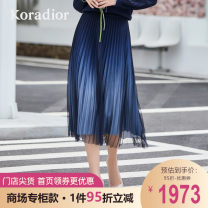 skirt Autumn 2020 S M L XL 2XL Dark cyan Middle-skirt commute Natural waist A-line skirt Solid color Type A 35-39 years old KW01533Q7 More than 95% other Koradior / coretti polyester fiber Splicing Simplicity Polyester 100% Same model in shopping mall (sold online and offline)
