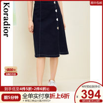 skirt Summer 2021 S M L XL 2XL Medium blue Middle-skirt commute Natural waist A-line skirt Solid color Type A 30-34 years old KW01778M5 71% (inclusive) - 80% (inclusive) Koradior / coretti cotton Asymmetric splicing Simplicity