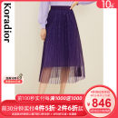 skirt Winter 2020 S M L XL 2XL Dark violet Mid length dress commute Natural waist A-line skirt Solid color Type A 30-34 years old KW01206S7 More than 95% other Koradior / coretti polyester fiber Splicing lady Polyester 100%