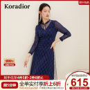 Dress Winter 2020 Deep green S M L XL 2XL Mid length dress singleton  Long sleeves commute stand collar middle-waisted lattice Socket A-line skirt routine 30-34 years old Type X Koradior / coretti lady Lace stitching KF04979P8 91% (inclusive) - 95% (inclusive) other nylon