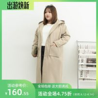 Women's large Spring 2021 Black, khaki Three, four, five, six, seven, eight, nine Jacket / jacket singleton  commute easy moderate Cardigan Long sleeves Solid color Korean version Hood Medium length Cotton, others Three dimensional cutting routine miss38 30-34 years old pocket 96% and above