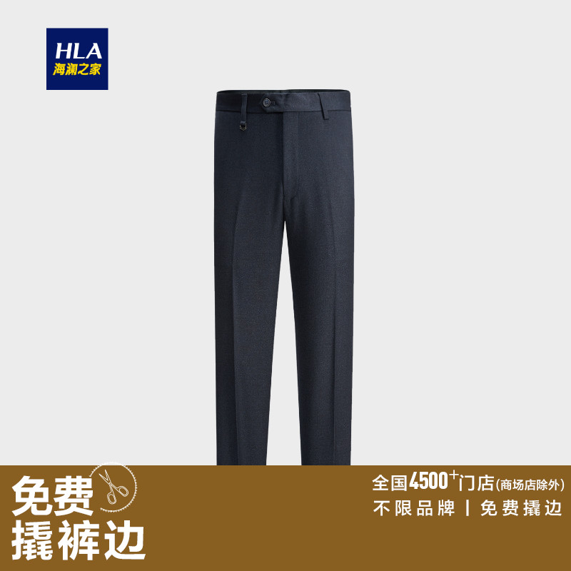 Western-style trousers HLA / Hailan home Business gentleman Blue grey 52 180/96A HKXAD3E052A Polyester fiber 74% viscose fiber (viscose fiber) 25% polyurethane elastic fiber (spandex) 1% Autumn of 2018 Same model in shopping mall (sold online and offline)