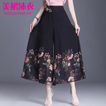 Casual pants Pure black, safflower, green M,L,XL,2XL,3XL,4XL Summer 2021 Ninth pants Wide leg pants High waist commute Thin money 30-34 years old 91% (inclusive) - 95% (inclusive) other Ol style Three dimensional cutting Asymmetry