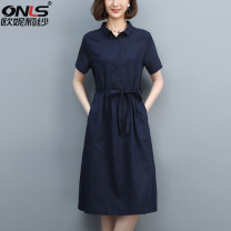 Dress Summer 2021 Zhangqing, reddish brown, dark green M L XL XXL Mid length dress singleton  Short sleeve commute square neck High waist Solid color Socket A-line skirt routine 40-49 years old Type A Oulileisha / onylisha Korean version Pleated pockets with lace up buttons ONLSWXN213201 cotton