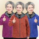 Middle aged and old women's wear Winter of 2019 leisure time Sweater / sweater easy singleton  Decor 40-49 years old Cardigan thick Hood Other / other polyester