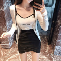 skirt Autumn 2020 Average size Short skirt commute High waist skirt Solid color Type A 91% (inclusive) - 95% (inclusive) knitting ZILIHUA cotton fold Korean version 201g / m ^ 2 (including) - 250G / m ^ 2 (including)